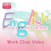English Everywhere(Work Chat Video)